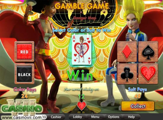 Double Trouble screen shot